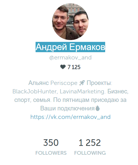 andrey_ermakov-periscope