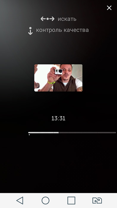kak-peremotat-video-v-perickope-2