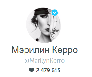 MarilynKerro