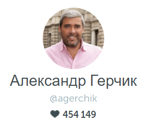 agerchik1