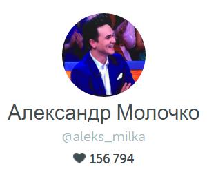 alex-molochko-logo