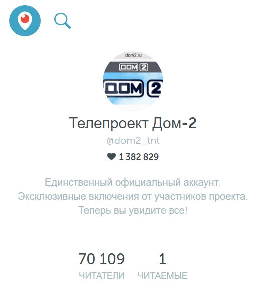 dom2_tnt