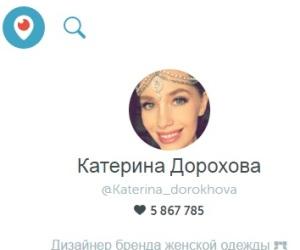 Катерина Дорохова Перископ